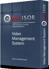 Revisor VMS